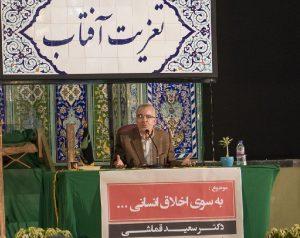 سعید قماشی در برنامه تعزیت آفتاب مسجد میرنشانه