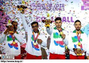 محمد سرنجی در تیم گلبال ایران