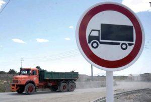 محدودیت تردد انواع کامیون