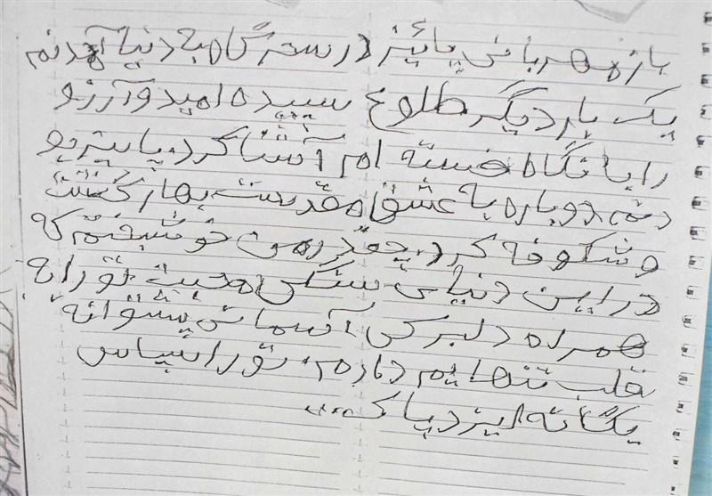 پانوشتهای از فاطمه حمامی هنرمند توانیاب