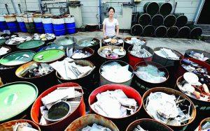 کارخانه بازیافت ژاپن