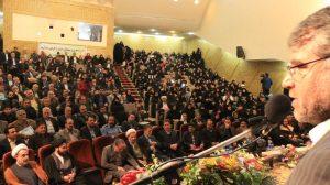 ساداتینژاد در همایش تجلیل از حامیان خانواده