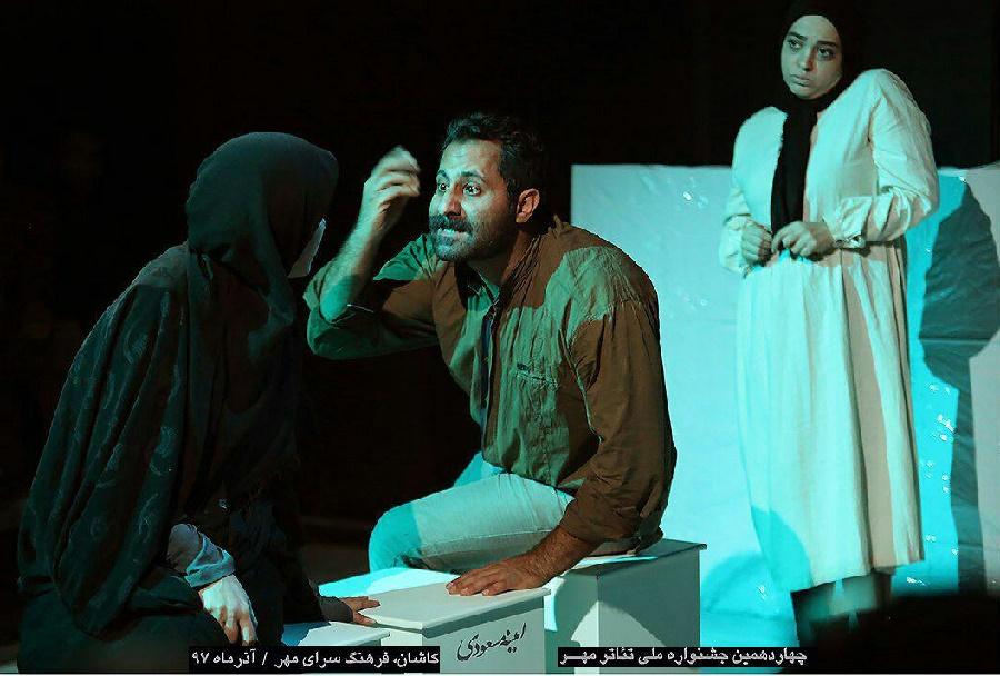 نمایش به خنده گندم که رویای آرد نمایش در جسنواره ملی تئاتر مهر کاشان