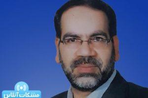 محمد تکبیرگو دادستان عمومی و انقلاب کاشان