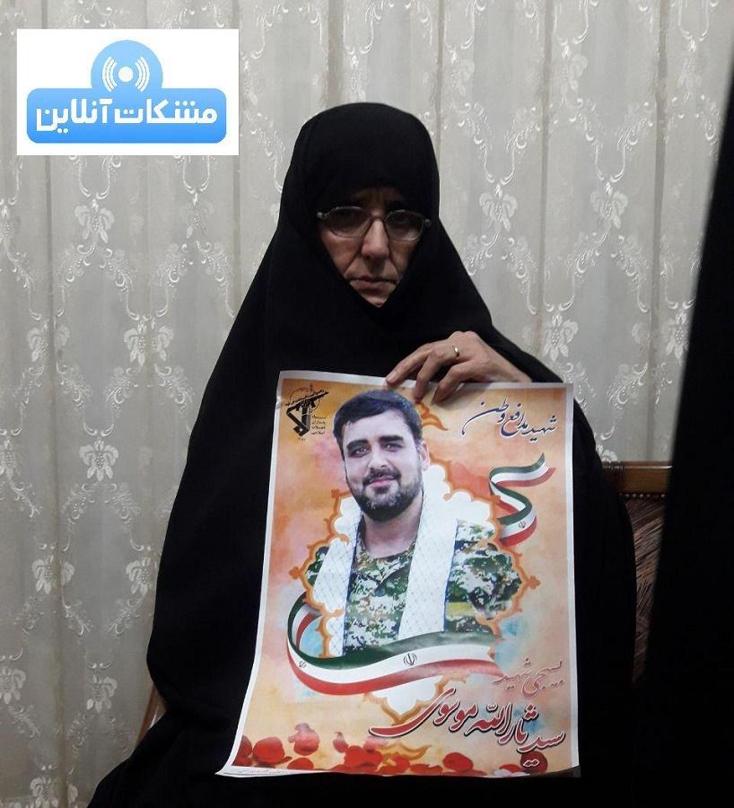 مادر شهید ثارالله موسوی