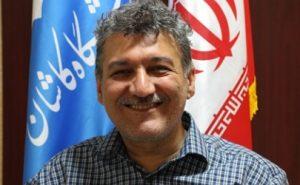 سید علیرضا اشرفی قمرودی عضو هیئت علمی دانشگاه کاشان