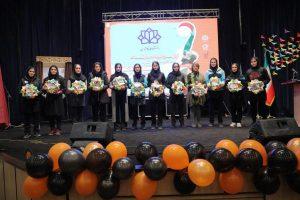 نخستین دوره مسابقات بسکتبال سه نفره دانشجویان دختر کشور در دانشگاه کاشان