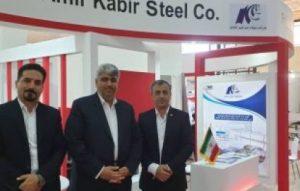 حضور فولاد کاشان در نمایشگاه صنعت ساختمان بغداد