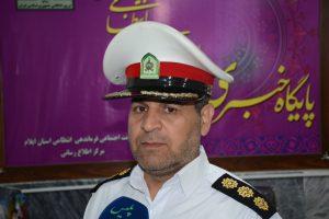 سرهنگ ابوالفضل کوهزادی رئیس پلیس راهنمایی و رانندگی استان ایلام