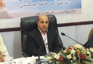 محمدرضا اسدی مدیرعامل شرکت آبفا کاشان