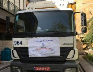 هدایای محب آماده اعزام به مناطق سیلزده