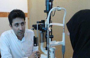 چشمپزشکی امام رضا در آران و بیدگل