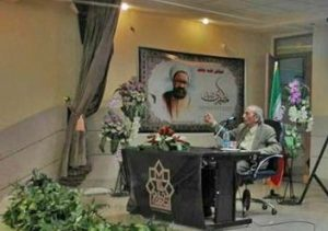 پرفسور پرویز کردوانی در همایش سیلابهای ایران در کاشان