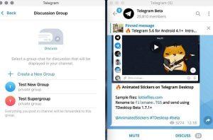 کانالهای تلگرام صاحب گروه گفتوگو میشود