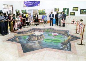 نخستین نقاشی سهبعدی در آران و بیدگل اثر ابوالفضل کمصدا