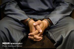 دستگیر شده