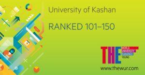 رتبه دانشگاه کاشان در نظام رتبهبندی دانشگاههای جوان تایمز2019