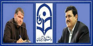 ساداتینژاد و رئیس دانشگاه فرهنگبان