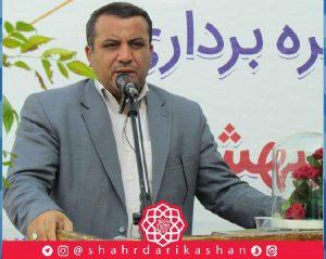 علیرضا پورعسگری در آیین گشایش خانه ورزش اردیبهشت