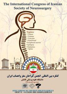 کنگره بینالمللی انجمن جراحان مغز و اعصاب ایران در کاشان