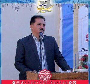 احمد شاهبالایی مدیر منطقه ۲ شهرداری کاشان