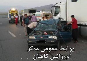 تصادف پراید و کامیون در آزادراه قم کاشان
