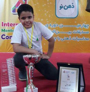 سجاد سالم نوجوان ۹ ساله کاشانی و نفر نخست مسابقات چرتکه