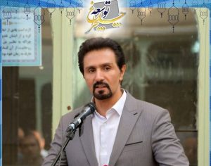 سعید ابریشمیراد شهردار کاشان در عملیات آغازین پارکینگ چارسو