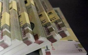 پارسه واحد پول خرد ایران میشود