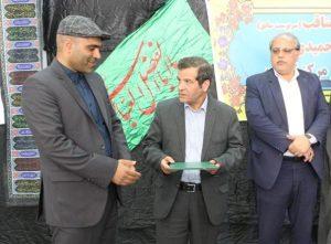 تودیع و معارفه رئیس دانشگاه پیام نور کاشان