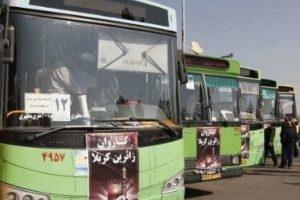 استقرار اتوبوسهای شرکتهای اتوبوسرانی کاشان در پایانه مرزی