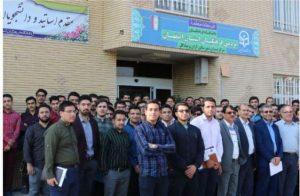 اننتقال دانشجویان باهنر و نجفآباد به دانشگاه فرهنگیان آران و بیدگل