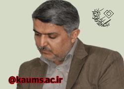 دکتر رضا رزاقی معاون بهداشتی دانشگاه علوم پزشکی کاشان