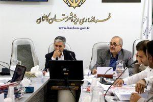 کارگروه امور زیربنایی استان اصفهان در کاشان برگزار شد
