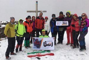 صعود باشگاه کوهنوردی رستا به قله آراگاتس ارمنستان