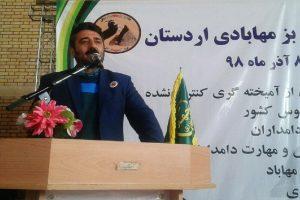 مهرداد مرادمند رئیس سازمان جهاد کشاورزی استان اصفهان در جشنواره بز مهابادی
