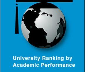 رتبه پنجم دانشگاه کاشان در نظام رتبهبندی یورپ
