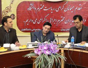 رئیس دانشگاه کاشان در نشست توسعه پایدار روستایی در دانشگاه کاشان