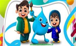 سومین دوره مسابقه نقاشی آب=زندگی