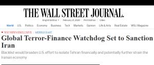 ایران در فهرست سیاه گروه ویژه اقدام مالی FATF،