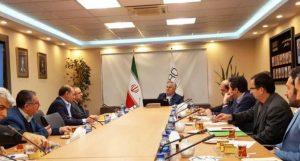 نشست کمیته سرمایه گذاری سازمان ایمیدرو