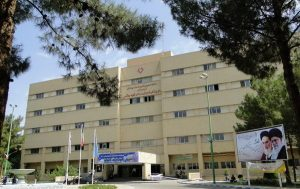 بیمارستان شهید بهشتی کاشان