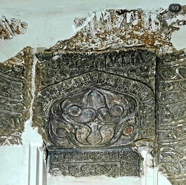 محراب گچی مسجد علی نوشآباد