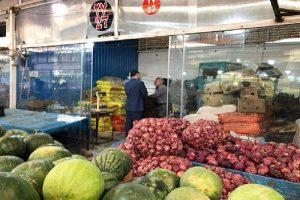 بازار روز کاشان