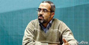 روحالله ایزدخواه نماینده مردم تهران در مجلس