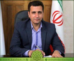 مهدی بذر افشان مدیر ارتباطات و امور بینالملل شهرداری کاشان