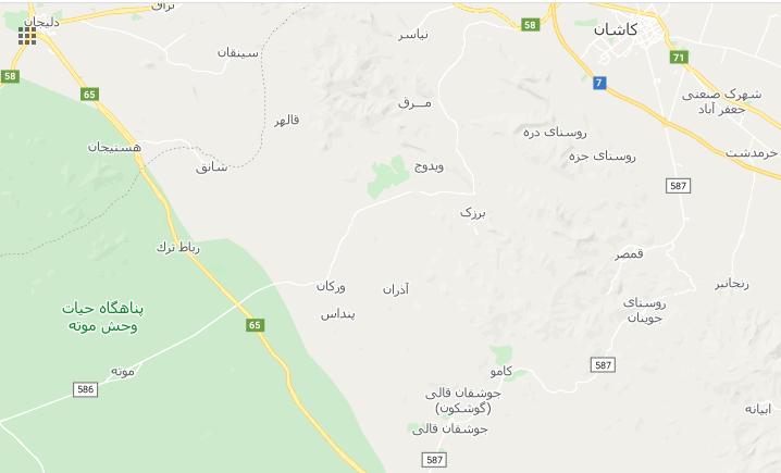 منطقه حفاظتشده قمصر و برزک کاشان