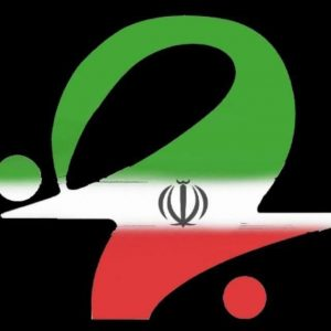 حزب اسلامی کار شاخه کاشان