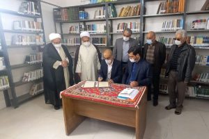 افتتاح کتابخانه تخصصی کاشانپژوهی