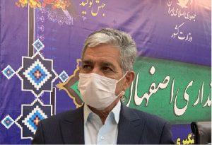حجتالله غلامی سخنگوی ستاد استانی مقابله با کرونا استان اصفهان